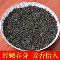 头春高档黑芽 武夷山特级正山小种红茶 头春金骏眉红茶散装250g