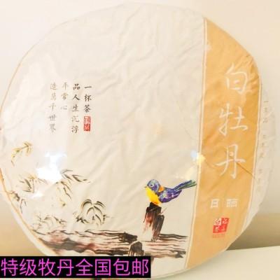 福建茶叶福鼎白茶白牡丹茶饼高山杜丹老白茶陈年寿眉贡眉饼357g