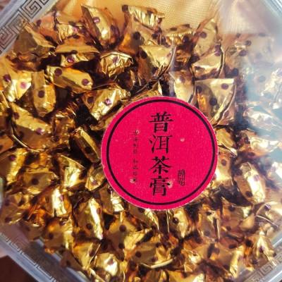 特价普洱茶熟茶膏 冰岛陈香原味古树茶膏 浓缩速溶型茶膏 500g