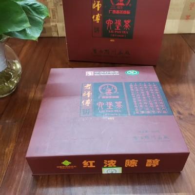 广西梧州三鹤六堡茶老师傅401—500克礼盒