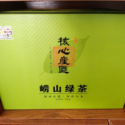 崂山绿茶礼盒装2020新茶特级青岛特产日照豆香浓香型手工茶叶500g