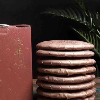 7饼*350g,2017年陈韵贡眉