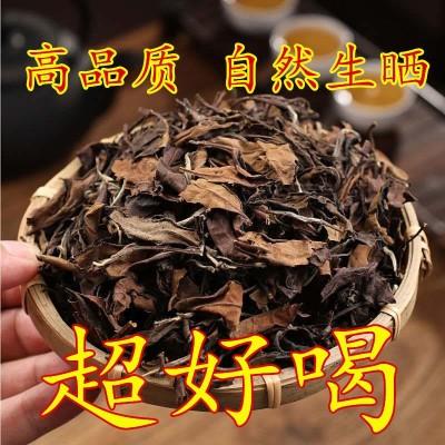 【散装】福鼎老白茶寿眉贡眉陈年老白茶口粮好茶散装木箱装500g