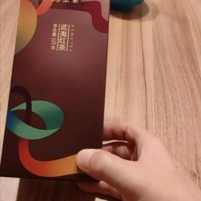 八马特级红茶福建武夷红茶工夫红茶茶叶散茶盒装125g