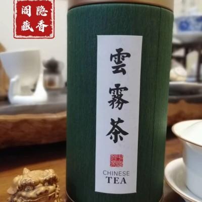 2020春季云南高山云雾茶罐装