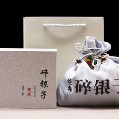 碎银子礼盒糯米香/枣香 古法植物自然熏蒸香气,无添加