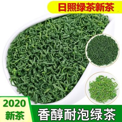 山东日照巨峰绿茶2020年新茶叶浓香型特级散装春茶云雾500g一斤