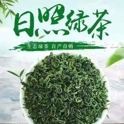绿茶2020新茶日照绿茶浓香型高山云雾炒青茶500g