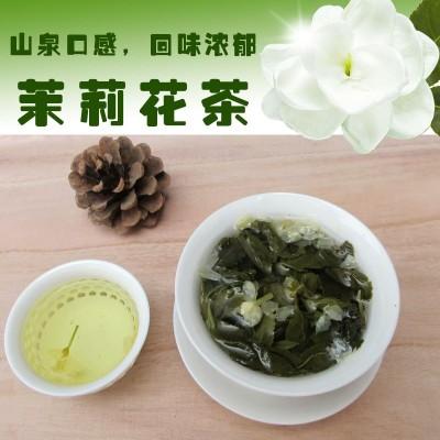 茶叶2020新茶浓香型茉莉花茶玉螺500g散装绿茶花香浓礼盒袋
