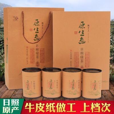 茶叶山东日照绿茶2021新茶 春茶炒青散装 高山云雾绿茶浓香型500g