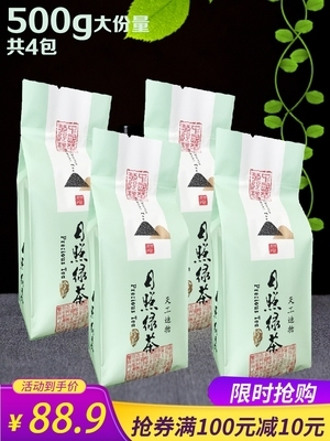 日照绿茶袋装一斤手工浓香散装500g正宗板栗香一斤4包装全国包邮