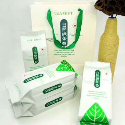 山东巨峰茶叶日照绿茶2020年新茶散装袋装特产高级批发500g