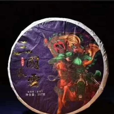 2020年三国风云麻黑古树茶,357克一饼,5片/提礼盒装,1盒5片!
