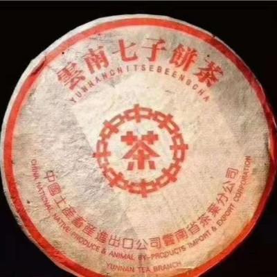 1997年卢云配制发烧级经典印级7262配方熟茶