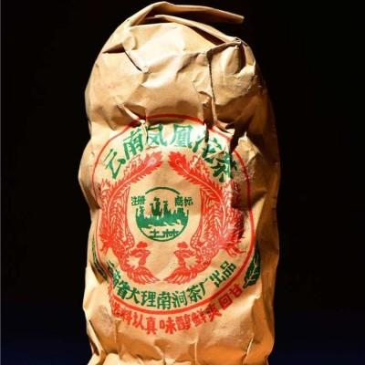 沱茶瑰宝!土林凤凰,绝世机密配方茶!100克/沱,5沱/条。
