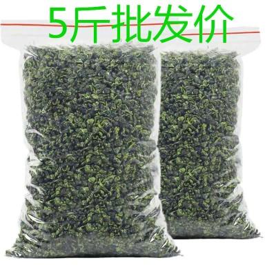 【茶叶批发】铁观音茶叶散装 5斤清香型酒楼用茶产地直发便宜