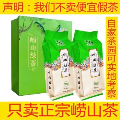 正宗青岛崂山绿茶2020年新茶豆香浓高山云雾浓香炒青碧螺春