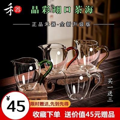 玻璃公道杯加厚耐热公杯茶漏套装茶海分茶器功夫茶具茶道配件