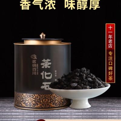 云南普洱茶熟茶特级茶叶茶化石熟普洱熟茶黑茶糯米香茶化石500克