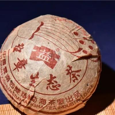 收藏孤品2001年勐海茶厂原厂正版六星孔雀班章生态沱青沱250,2沱拍