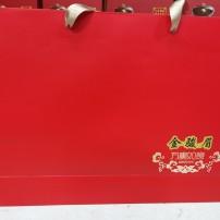 金骏眉红茶新茶蜜香特级礼盒罐装茶叶大分量 350g小袋礼盒装袋子随机