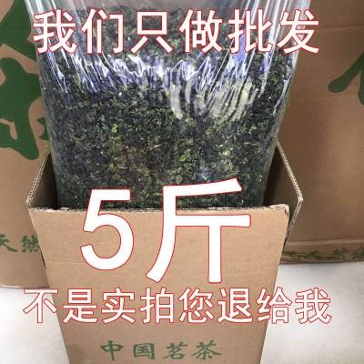 铁观音茶叶批发新茶浓香型高山乌龙茶袋装散装酒楼茶楼用茶3斤5斤