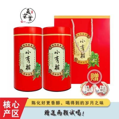 正宗核心产区新会小青柑配茶叶云南特产普洱茶礼品双罐装500克柑香醇厚