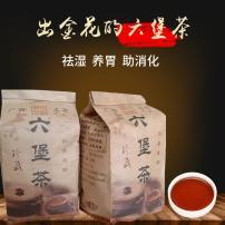 广西六堡茶金花六堡茶祛湿养胃茶陈年六堡茶口粮茶实惠装