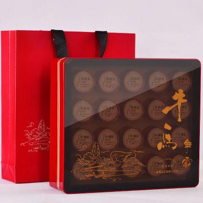 大红袍茶叶特级马头岩肉桂茶叶浓香型茶叶批发中秋送礼高档礼盒装