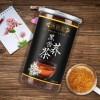 黑苦荞茶麦香茶正品苦荞麦茶非特级罐装大麦乔麦茶苦芥