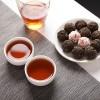 1斤冰岛龙珠熟茶,甘甜柔顺饱满!包邮促销