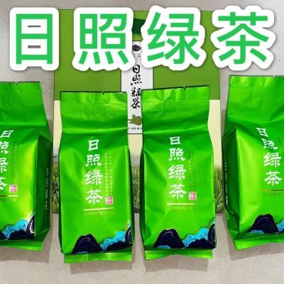 绿茶 2020新茶 特级日照绿茶 浓香型 高档茶叶500g