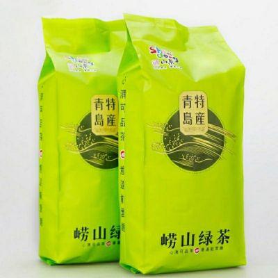 王哥庄2020年茶农价正宗青岛崂山碧螺春新茶豆香绿茶500克包邮