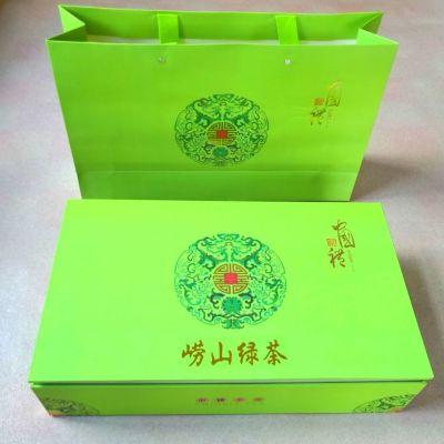 中秋好礼精品崂山绿茶2020新茶青岛特产特级手工茶精美礼品包装盒
