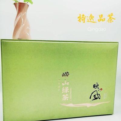特逸品茶2020新茶叶礼盒装送长辈送领导崂山绿茶正宗日照足一斤装