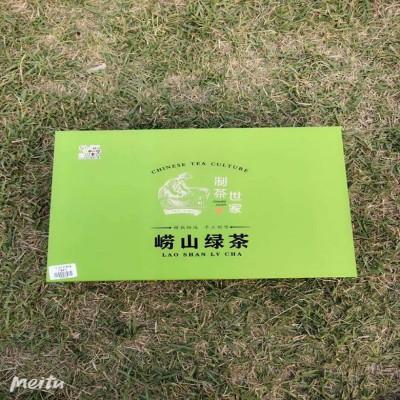 2020年正宗青岛崂山绿茶豆香日照足礼盒装耐泡炒青春茶叶500g包邮