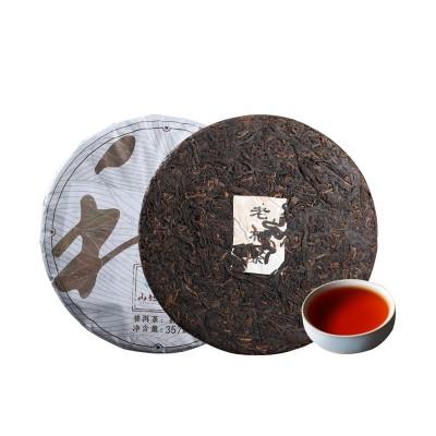 云南普洱茶熟茶饼陈年普洱357克古树熟普老茶批发七子饼 普洱茶饼