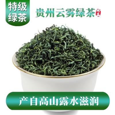 绿茶2020新茶叶特级春茶明前毛尖茶日照充足高山云雾袋装散装500g