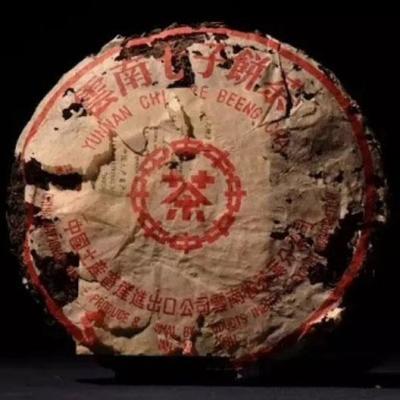 中茶82年印级小红印青饼1片拍