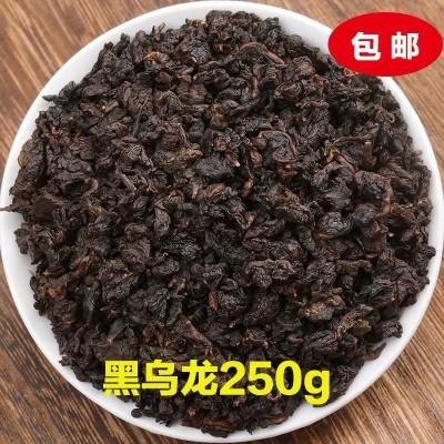 买1送1油切黑乌龙茶茶叶日本工艺黑乌龙茶大肚子茶肥减脂去茶500g