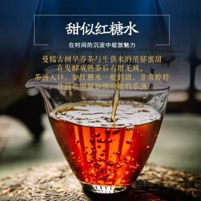 10年老熟茶普洱老熟茶勐海茶区陈年普洱熟饼茶勐海茶叶黑茶357g
