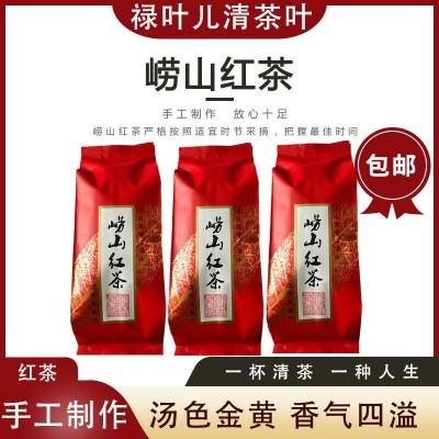 2020新茶崂山红茶暖胃养胃正宗特级浓香型茶叶袋装共500g