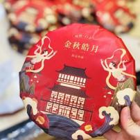 福鼎白茶 2013年老白茶饼枣香老贡眉300g野生磻溪高山白茶茶饼