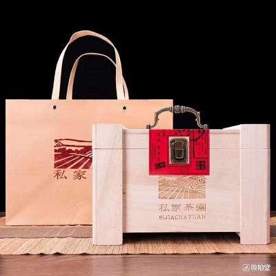 2020春茶福鼎高山白茶特级白毫银针散茶白豪茶叶礼盒500克