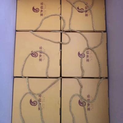 2012年贡眉,浓郁的糯香枣香,可煮宜泡茶香四溢,一提500克