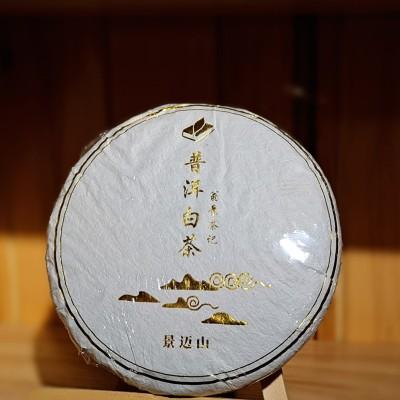 2020年景迈春天普洱白茶200克/饼.口感滋味自然.温香.清甜
