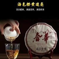 福鼎白茶 2012年老白茶贡眉饼枣香老寿眉350g太姥山高山白茶饼