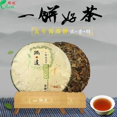 瑞达牌福鼎白茶饼 优质贡眉茶饼 350g 2013年 老茶树老白茶