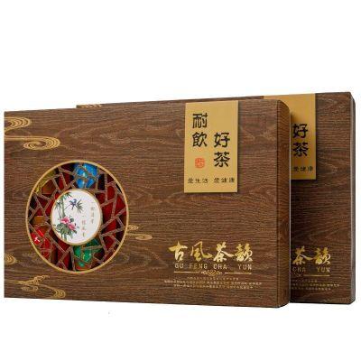 十大名茶金骏眉铁观音碧螺春绿茶毛尖乌龙茶小种茶叶礼盒组合茶叶
