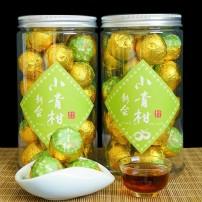 青皮聚天禾小青柑普洱茶 新会小青柑一级料柑普茶2罐500g赠手提袋